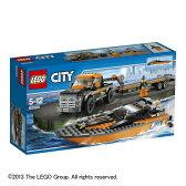レゴ シティ 60085 パワーボートと4WDキャリアー【LEGO レゴブロック 知育玩具 子供 男の子 女の子 指先の発達 積み木 つみき プレゼント】【TC】