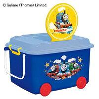 【おもちゃ収納収納ケースお片付け子供部屋収納ボックス錦化成きかんしゃトーマスおもちゃ箱ピップ】