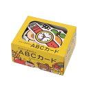 【イラストカード アルファベットカード】わらべきみかのABCカード【知育玩具】幻冬舎エデュケーション