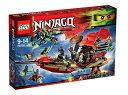 レゴ ニンジャゴー 空中戦艦バウンティ号 70738【LEGO レゴブロック 新商品 ブロック遊び れご おもちゃ 知育玩具】クリスマスプレゼント 男の子向け【DC】【即納可能】