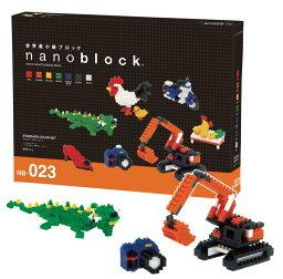 【ナノブロック nanoblock ホビー】ナノブロック nanoblock NB_023 スタンダードカラーセット【TC】【取寄品】【大人向けホビー コレクション ブロック】カワダ【PN】