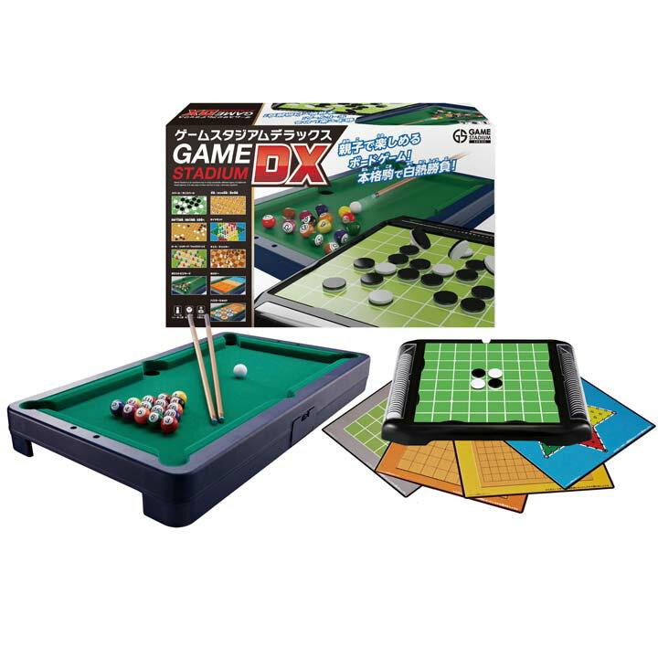 送料無料パーティゲームボードゲームゲームスタジアムデラックスみんなで遊ぶオセロ将棋ビリヤードハナヤマ