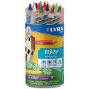 リラ ファルビー 軸カラー 18色 PPボックスセット LY3623180 色鉛筆 セット 18色 文房具 趣味 色鉛筆 趣味 おもちゃ箱 【D】