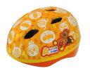 子供用ヘルメット 自転車ヘルメット キッズヘルメット 幼児用ヘルメット 子供用ヘルメットキッズヘルメット キッズヘルメット子供用ヘルメットジョイパレット