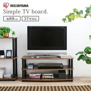 テレビ台 テレビボード 幅90 32型 KTV-9040 送料無料