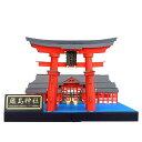 カワダ ペーパーナノ 厳島神社DX PND-003ペーパークラフト 大人ホビー ミニチュア 厳島神社