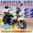 【200円OFFクーポン対象】電動乗用バイク014 CBK-...