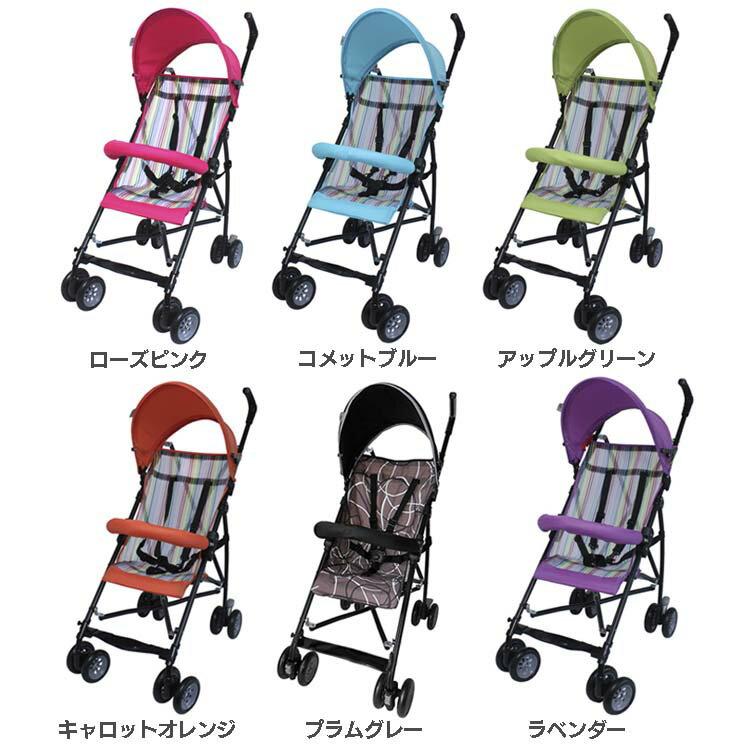 ベビーバギーMA-G-BK送料無料ベビー用品赤ちゃんセカンドベビーカーB型ベビーカー折りたたみコンパ