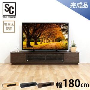 前面ガラステレビ台 T-KYTV180送料無料 テレビ台 テレ