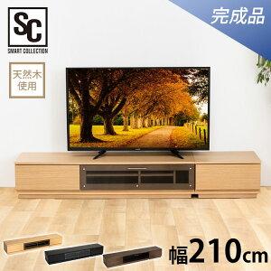 前面ガラステレビ台 T-KYTV210送料無料 テレビ台 テレ