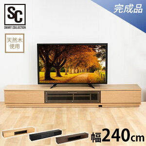 前面ガラステレビ台 T-KYTV240送料無料 テレビ台 テレ