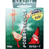 【取寄品】初心者向けロープマジック のびるロープ[手品/テンヨー]【TC】 【0829apho】【RCP】