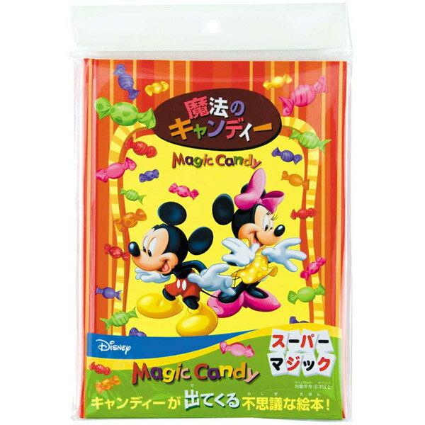 【ミッキーの簡単マジック】【宴会パーティ】マジック 新魔法のキャンディー ミッキーマウス(…...:hobbytoy:10015572