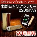 モバイル バッテリー スマート ケーブル