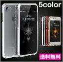 iPhone7 6/6s アルミニウム スマホケース バンパーケース iphone 6s iphone6 アルミバンパー カバー フレーム アルミ ケース アイフォン6 アイフォン6s バンパー iPhoneケース アイフォンケース 電波 改善 耐衝