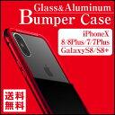 【送料無料】iPhoneX iPhone x ガラスフィルム ケース iPhoneXケース ゴリラガ