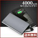 在庫限り! Benks Mfi Power Banks E400C モバイルバッテリー Mfi認証 ケーブル内蔵 モバイルバッテリー 4000mAh smmb