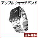 ショッピングリストバンド 在庫限り! 送料無料 apple watch リストバンド Grand Series Slim-fit Metal Watchband ( 3 Pointers ) for Apple Watch smcs rifo