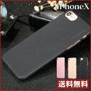 在庫限り! 【送料無料】iphone x ケース 耐衝撃 i...