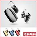 ショッピング 送料無料 ワイヤレスイヤホン Encok Mini A02 bluetoothイヤホン smep