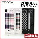 在庫限り! 送料無料 大容量モバイルバッテリー 20000mAh モバイルバッテリー Proda Kooker Series 20000mahPowerbank PPP-19 (Customized Pattern 20pcs per to start) smmb