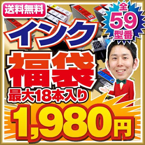 【送料無料】インク福袋 互換インク カートリッジ bci-351xl ic6cl80l b…...:hobinavi:10114023