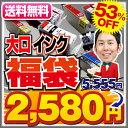 6sg0101h-prc2580w