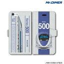 【受注商品】JR西日本 東海道・山陽新幹線 500系 のぞみスマホケース iPhone7 iPhon