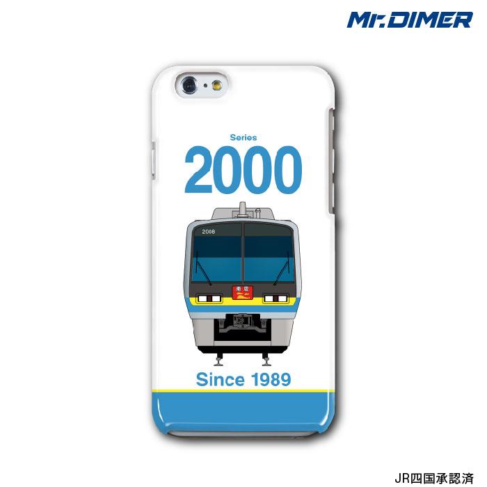 【受注商品】JR四国 2000系 南風スマホケース iPhone7ケース iPhone7 iPhone6s iPhone6【ハードケースタイプ:ts1037hb-hmc01】鉄道 電車 鉄道ファン グッズ スマホカバー 携帯ケース アイフォンケース iPhoneケー