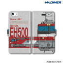 JR貨物 EH500形 1次量産車スマホケース iPhone7ケース iPhone7 iPhone6