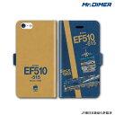[◆]JR東日本 EF510形500番台 寝台特急北斗星色【手帳型ケース:ts1189ne-umc0