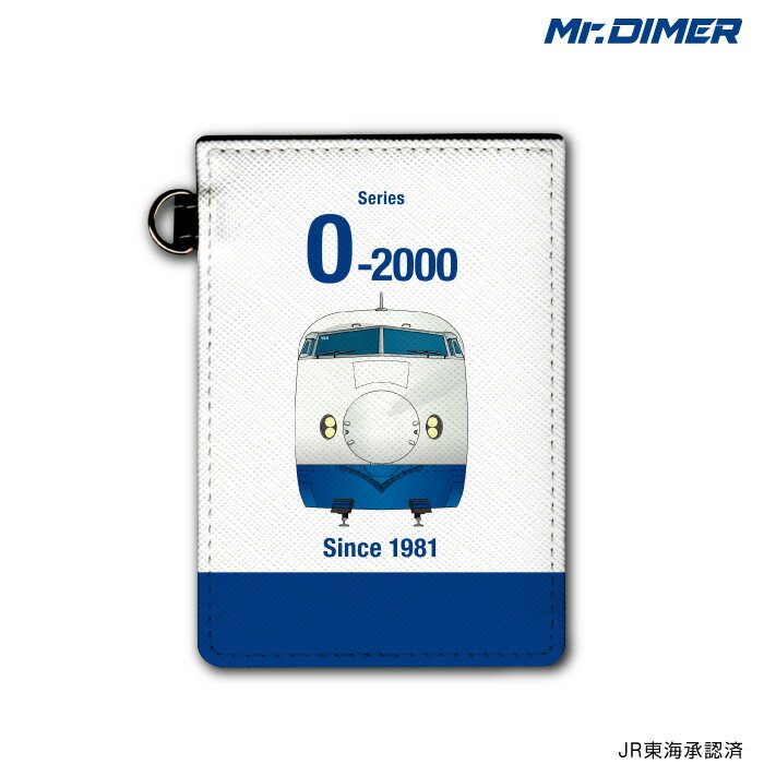 [◆]JR東海 新幹線 0系2000番台(東海Yk8編成)ICカード・定期入れパスケース:【ts1146pb-ups01】ミスターダイマー Mr.DIMER