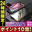 12月15日 10:00〜12月16日 9:59 24時間限定半額 990円!iphoneケース スマホケース 携帯ケース クリアケース iphone ギャラクシー iPhoneXR iPhoneXSMax iPhoneXS iphoneX iphone8 iphone7 iphone8 Plus iphone7 Plus iphone6s iphone6s Plus iphone6 GalaxyS9