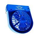 正規輸入品 ペット用扇風機 Metro Cage/Crate Cooling Fan メトロ ケージ/クレート クーリング・ファン ブルー CCF-1 季節 空調家電[▲][AB]