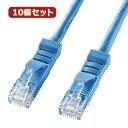 10個セットサンワサプライ L型カテゴリ5eより線LANケーブル KB-T5YL-02LBX10 suplly さんわさぷらい パソコン パソコン周辺機器 LANケーブル