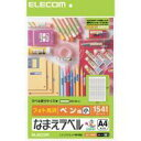 ELECOM(エレコム) なまえラベル<ペン用 小> EDT-KNM1hobinavi【▲】