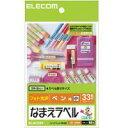 ELECOM(エレコム) なまえラベル<ペン用 小> EDT-KNM5hobinavi【▲】