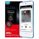 [エレコム] iPod Touch 2012/2013/2015/2019/液晶保護フィルム/ガラス/ゴリラ[▲][EL]