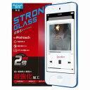 [エレコム] iPod Touch 2012/2013/2015/2019/液晶保護フィルム/ガラス/超強化[▲][EL]