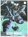 バンダイ 0080 05  リックドムII 機動戦士ガンダム0080 【ガンダム・プラモデル】【ポイント倍付0401】