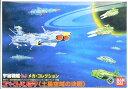 バンダイ バンダイ 宇宙戦艦ヤマト スペースパノラマ 「土星空域の決戦」 宇宙戦艦ヤマト 【プラモデル・ロボット、アニメ】