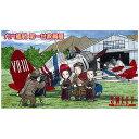 【スウィート/SWEET】九六艦戦 第一女教員號 (プラモデル) 模型 プラモデル 飛行機 ヘリコプター[▲][ホ][F]