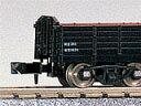 【KATO/カトー/関水金属】トキ15000鉄道模型Nゲージ貨車貨物[▲][ホ][F]