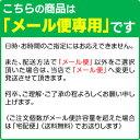【送料無料】インク福袋 互換インク BCI351/350-6M...