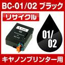 Bc-01-02-bk