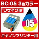 Bc-05-clr