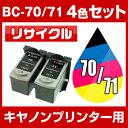 Bc-70-71-4cl-set