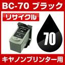 Bc-70-bk
