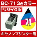 Bc-71-clr