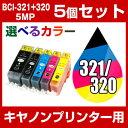 Bci-320-5mp-set-5